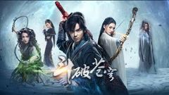 New 2020 Chinese Action Movie in Hindi | Sword Master | Must Watch