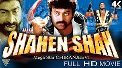 Aaj Ka Shahenshah Super Hit Hindi Dubbed Full Movie | Chiranjeevi, Bhanu Priya | Eagle Hindi Movies