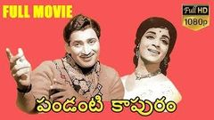 Pandanti Kapuram Telugu Full Hd Movie | Krishna, Saroja Devi, Vijayanirmala | Telugu Latest Videos
