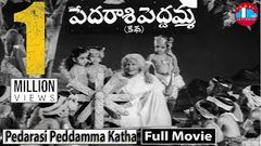 Pedarasi Peddamma Katha Telugu Full Movie | Kantha Rao | Krishna Kumari | Telugu Old Hit Movie