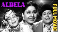 Albela Hindi Full Movie | Bhagwan Dada | Geeta Bali | Sundar | Pratima Devi | TVNXT Hindi