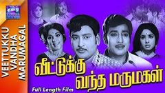 Veettukku Vandha Marumagal old tamil full Movie