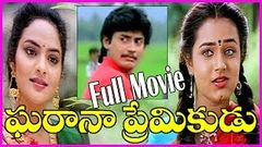 Gharana Premikudu Telugu Full Length Movie - Prashanth, Madhubala, Ooha