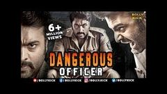 Dangerous Officer| Hindi Dubbed Movies 2016 Full Movie| Nara Rohit Movies|South Indian Movies Dubbed