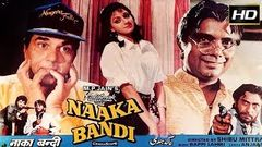 Hindi Movies 2014 Full Movie Naka Bandi HD | Hindi Full Movie | Hindi Movies Songs 2014