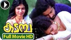 Kadamba - Malayalam Full Movie 1983 Official [HD]
