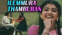 Ilemmura Thamburan | Malayalam | Full Movie