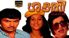 Superhit Malayalam Movie HD | Sakthi | Jayan, Seema | Full Malayalam Movie