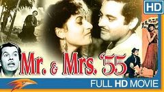Mr. & Mrs. & 039;55 Hindi Classical Full Movie | Guru Dutt, Madhubala | Hindi Old Full Lenght Movies