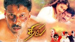 Vikram Tamil Super Hit Movies Tamil Action Movies Dhill Full Movie HD Tamil Movies