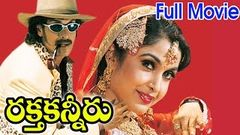 Raktha Kanneru Full Length Telugu Movie | Upendra, Ramya Krishna | - Ganesh Videos - DVD Rip