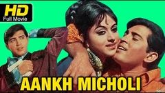 Aankh Micholi Hindi Full Movie | Mala Sinha, Shekhar | Classic Movies | Latest Uploads 2016
