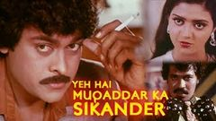 Yeh Hai Mukkaddar Ka Sikandar - Full Length Action Hindi Movie