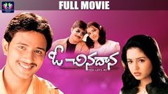 O Chinadana Telugu Full Comedy Movie HD | Srikanth | Raja | Gajala | Shruthi Raj | TFC Comedy