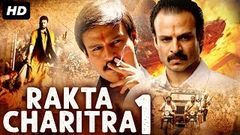 RAKHT CHARITRA 1 - Bollywood Movies Full Movie | Latest Hindi Movie | Vivek Oberoi, Radhika Apte