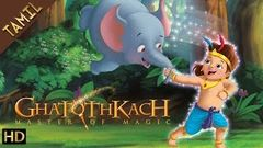 Ghatothkach Tamil - Exclusive Full Length Movie - Animated Movies for Kids - HD