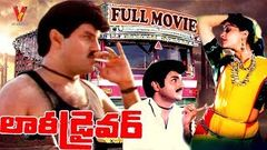 LORRY DRIVER | TELUGU FULL MOVIE | BALA KRISHNA | VIJAYASHANTHI | SARADA I V9 VIDEOS