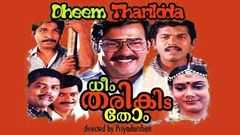 Chithram - Malayalam Comedy Movies - Malayalam Full Movie New Releases 2015 Upload