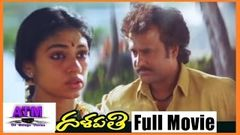 Kabali Super Star Rajinikanth Letest Hit Movie Telugu Full Movie Dalapathii