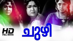 Chuzhi Malayalam Full Movie | Evergreen Malayalam Full Movie | Sujatha | Savitri Nissankara