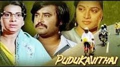 Pudu Kavithai (1982) - Watch Free Full Length Tamil Movie Online