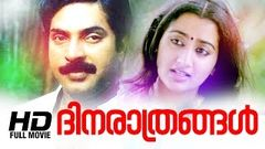 Dhinarathrangal Full Movie High Quality
