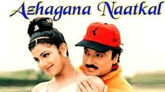 Azhagana Naatkal | Full Tamil Movie | Karthik, Rambha | HD