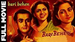 Bari Behen (1949) Hindi Full Movie | Suraiya Movies | Pran Movies | Rehman, Ullhas