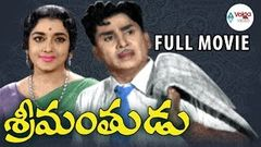 Srimanthudu Telugu Full Length Movie