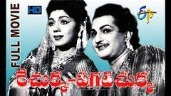 Rechukka Pagatichukka | 1959 Telugu HD Full Movie | NTR | Shavukar Janaki | ETV Cinema