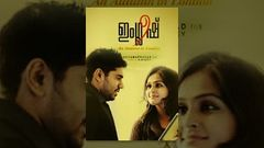 Malayalam full movie 2015 -Ivide