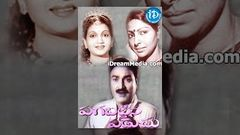 Pagabattina Paduchu Telugu Full Movie | Anjali Devi, Sharada | Ramachandra Rao | M Ranga Rao