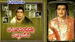 Paramanandayya Sishyula Katha Full Length Telugu Movie | N.T. Rama Rao | Ganesh Videos - DVD Rip