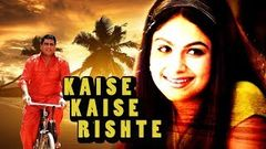 Kaise Kaise Rishtey 1993 Hindi Full Movie With Songs | Old Hindi Movie
