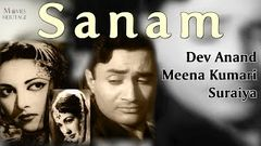 Full Movie Hindi SANAM 1951 HD | Dev Anand Meena Kumari Suraiya | Old Hindi Movies