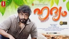 Hridyam Malayalam Full Movie | Exclusive Malayalam Movie 2019 Hridyam Full Movie - - - - HRIDYAM