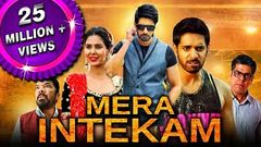 Mera Intekam (Aatadukundam Raa) 2019 New Released Full Hindi Dubbed Movie | Sushanth Sonam Bajwa