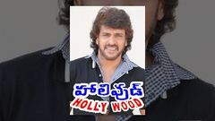 Hollywood Full Length Telugu Movie Upendra Felicity Mason