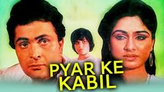 Inteha Pyar Ki | Full Hindi Movie | Asrani, Rishi Kapoor, Vikas Anand | HD