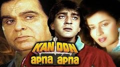 Kanoon Apna Apna 1989 Full Hindi Movie | Dilip Kumar, Sanjay Dutt, Madhuri Dixit, Nutan