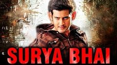 SURYA BHAI | MAHESH BABU NEW RELEASED Movie | Mahesh Babu Movies In Hindi Dubbed Full 2019