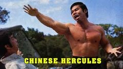 Wu Tang Collection - Chinese Hercules