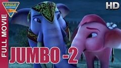 Jumbo 2 Kids Animation Hindi Full Movie | Animation Movies