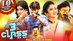 New Release South Indian Movie 2020 | Hindi Dubbed South Indian Movie | Full Hd Movie