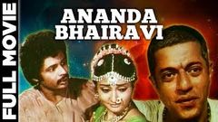 Ananda Bhairavi 1983 | Full Length Telugu Movie | Girish Karnad, Malavika Sarkar