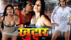 खुद्दार - Bhojpuri Hot Movie | Khuddar - Bhojpuri Full Film | Hot Monalisa & Viraj Bhatt