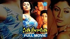 Fareb (2015) | Shilpa Shetty | Shamita Shetty | Manoj Bajpayee | Full HD Hot Bollywood Movie |