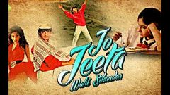 Jo Jeeta Wohi Sikander - Aamir Khan | Full HD Hindi Bollywood Movie