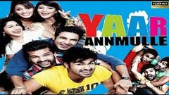 Yaariyan 2014 Full Hindi Movie English Subtitles HD