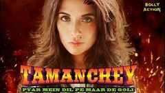 Tamanchey 2014 Hindi Full Movie
